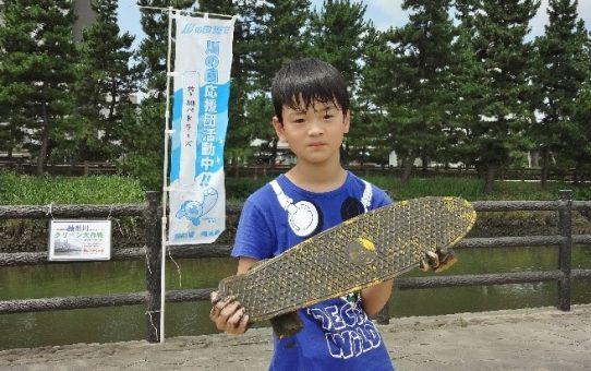 「スケートボード」回収大作戦