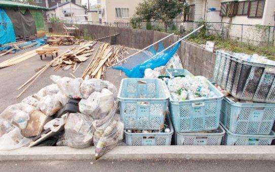 今後、回収ゴミの分別は中止します。