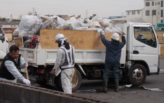 国土交通省回収ゴミ引き取り