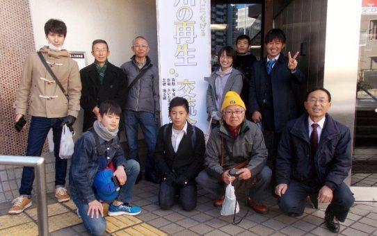 さいたま市民会館うらわ 埼玉県川の再生交流会