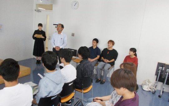 獨協大学米山ゼミ大報告会