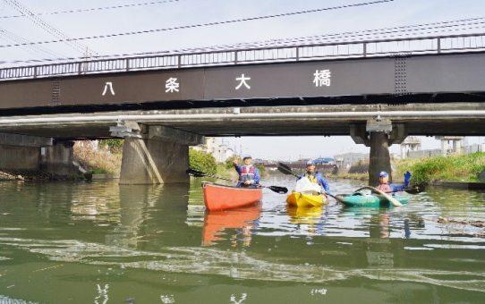 「八条大橋」橋名板完成