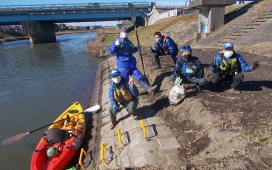 「綾瀬川橋」船着場7袋回収