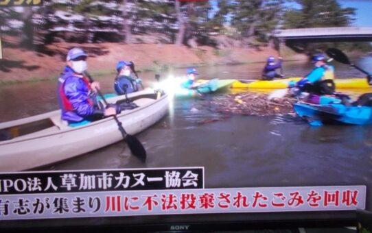 テレビ朝日 たけしのTVタックル