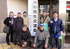 埼玉県 川の再生交流会