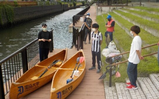 獨協大学環境週間 米山ゼミ/カヌー体験と水質検査